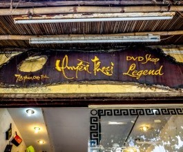 dvd shop, legend, hoi an
