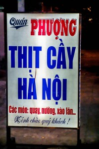 Thit Cay, dog Restaurant sign, Hoi An