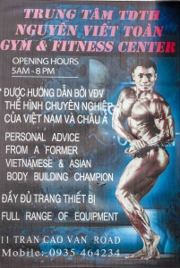 My Gym in Hoi An. Trung Tam The Duc The Hinh, poster