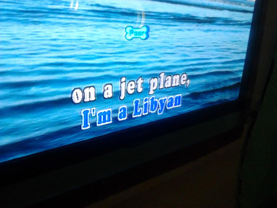 Karaoke mistype for 'Leaving on a Jet Plane'; Hoi An Now, humor, Hoi An