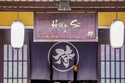 samurai-kitchen-external