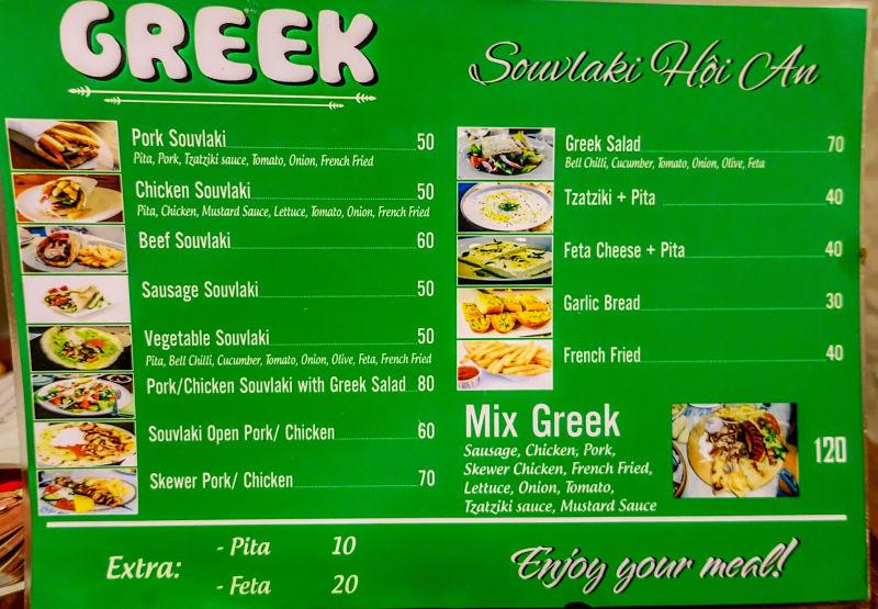 Greek Souvlaki, Hoi An, Hoi An Now