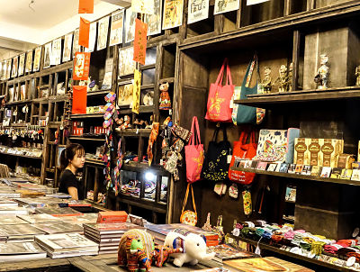Artbook, Hoi An Now travel guide to souvenirs, gifts, touristy things