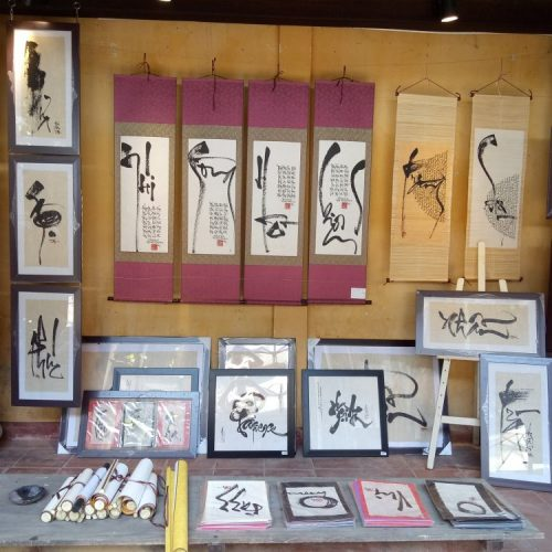 Calligraphy - Hoi An Art Galleries